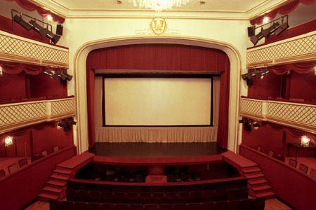 Stadttheater – Gmunden